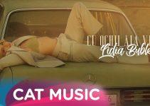 Lidia Buble – Cu ochii aia verzi | Official Video