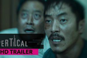 Phobias (2021) | Official Trailer